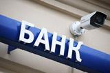 ЦБ РФ скрыл список уполномоченных банков в сфере гособоронзаказа