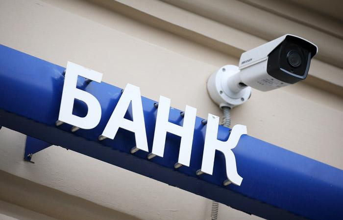 ЦБзасекретил список банков, уполномоченных работать погособоронзаказу
