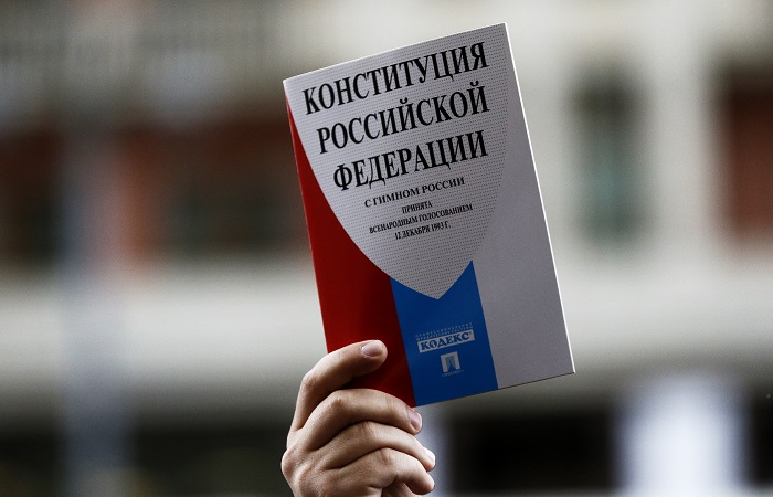 Практически 40% жителей Российской Федерации никогда нечитали Конституцию