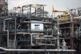Один человек погиб в результате взрыва на газопроводе в Австрии