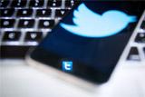"""Роскомнадзор предупредил Twitter о возможной блокировке из-за аккаунта """"Открытой России"""""""