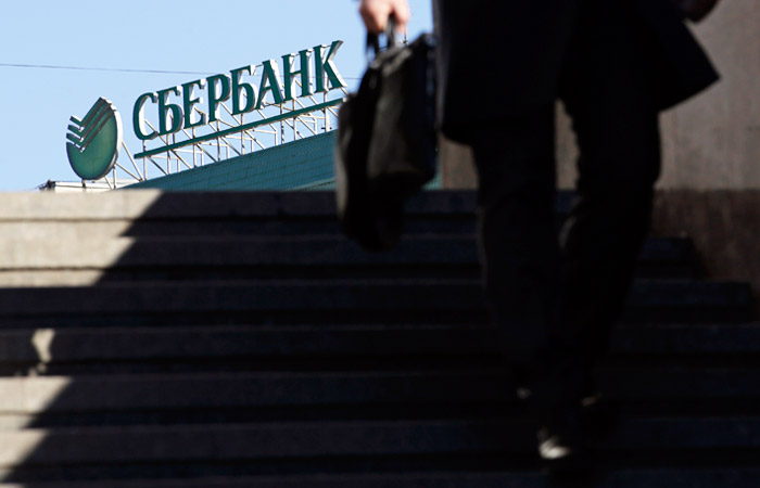 Сберегательный банк посулил совладельцам 1 трлн руб. дивидендов по результатам 2018-2020 годов