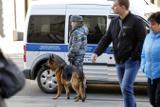 Задержан отец предполагаемых организаторов теракта в Петербурге