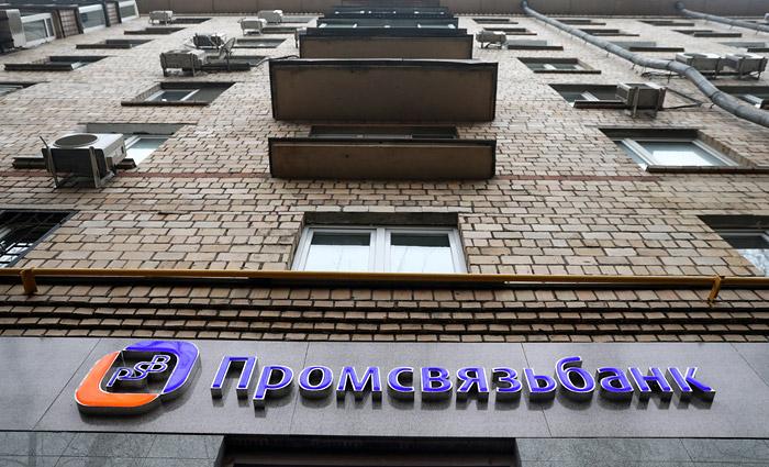 ВЦБ оценили объем нужной докапитализации Промсвязьбанка в100-200 млрд руб.