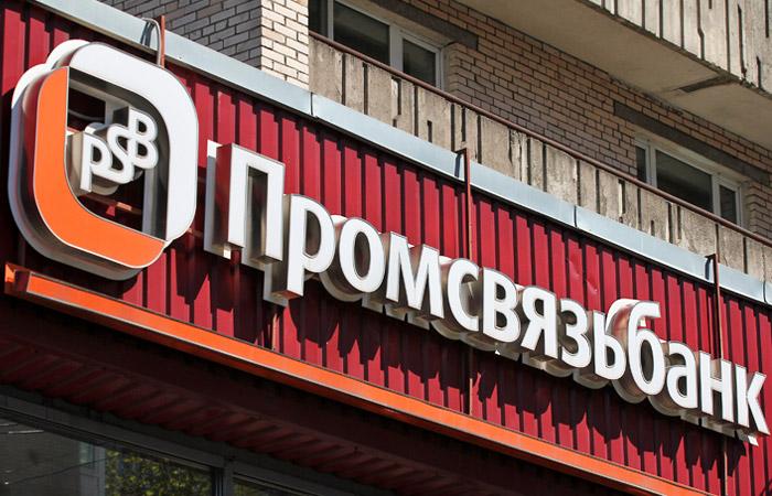 Руководитель правления Промсвязьбанка Дмитрий Ананьев покинул РФ