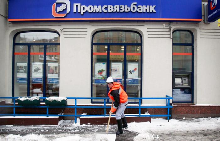 СМИ узнали о скором введении в Промсвязьбанке временной администрации