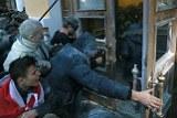 Саакашвили призвал своих сторонников идти к зданию Рады в Киеве