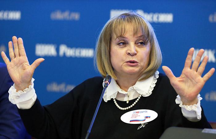 Памфилова дала старт избирательной кампании в России