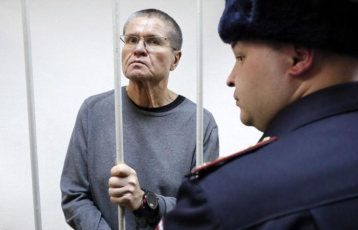 Улюкаев пришел наоглашение вердикта без вещей