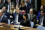 США заблокировали в СБ ООН египетский проект резолюции по Иерусалиму