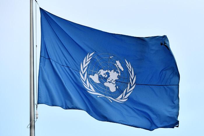 Генассамблея ООН приняла предложенную РФ резолюцию о борьбе с героизацией нацизма