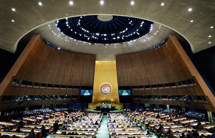 Генассамблея ООН призвала отказаться от признания Иерусалима столицей Израиля