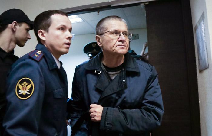 "Улюкаев переведен из карантина в камеру СИЗО ""Кремлевский централ"""