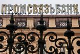 ЦБ уличил Промсвязьбанк в уничтожении кредитных досье на 109,1 млрд рублей