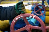Решение стокгольмского арбитража по многолетней тяжбе &quot;Газпрома&quot; и &quot;Нафтогаза&quot;.</br> Обобщение