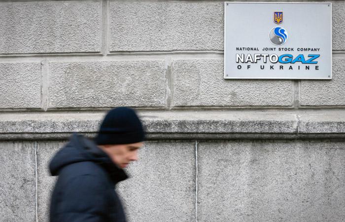 """""""Газпром"""" и """"Нафтогаз Украины"""" разошлись в оценках решения Стокгольмского арбитража"""