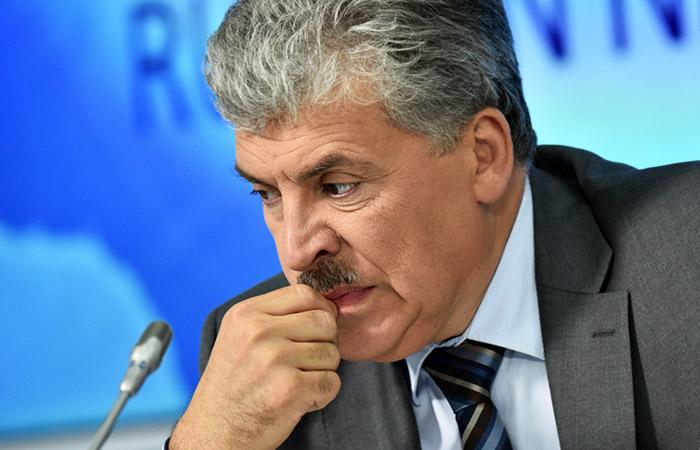 Зюганов подтвердил возможность выдвижения главы Совхоза имени Ленина кандидатом от КПРФ