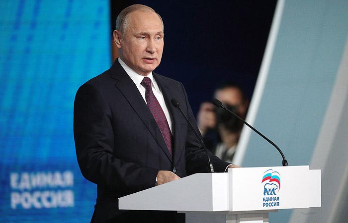 Путин заявил о необходимости перемен в России
