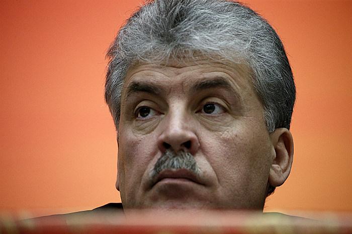 Источник сообщил об утверждении съездом КПРФ Грудинина кандидатом в президенты