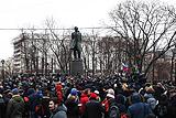 Полиция насчитала около 300 человек на несогласованной акции в Москве