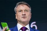 Греф назвал иррациональным возможное отключение российских банков от SWIFT