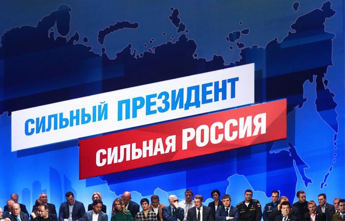 Инициативная группа избирателей выдвинула Путина кандидатом в президенты
