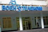 """СМИ сообщили о задержании главы """"Воентелекома"""" Давыдова"""