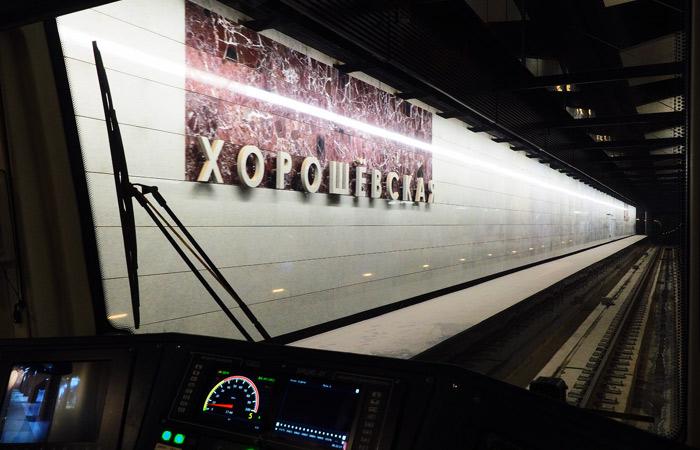 """Новую ветку московского метро решили назвать """"Большой кольцевой линией"""""""