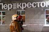 НАК взял под контроль работу экстренных служб после взрыва в Петербурге