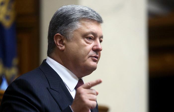Порошенко назвал условия возобновления закупок Украиной российского газа