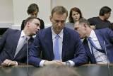 ВС Рoссии принял законным отказ ЦИКа зарегистрировать Навального кандидатом в президенты