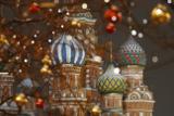 Центральные улицы Москвы закрыли для автомобилей на несколько дней