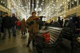 Очередной температурный рекорд установлен в Москве минувшей ночью