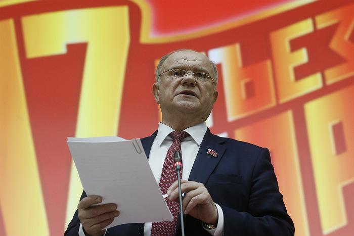Зюганов возглавит предвыборный штаб выдвигающих Грудинина сил