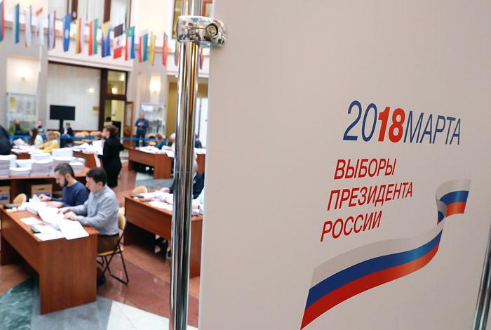 Еще два претендента на пост президента РФ выбыли из предвыборной гонки