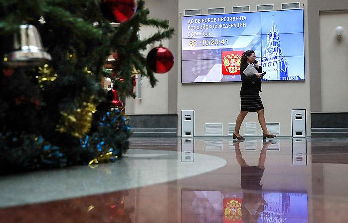 ЦИК России разрешил еще трем претендентам на пост президента начать агитацию