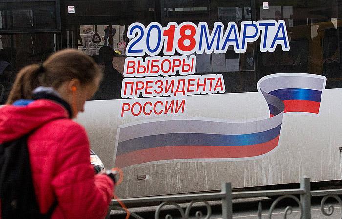 В Москве начался сбор подписей в поддержку самовыдвижения Путина
