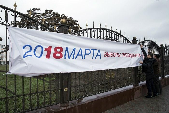 ЦИК РФ завершил прием документов от самовыдвиженцев