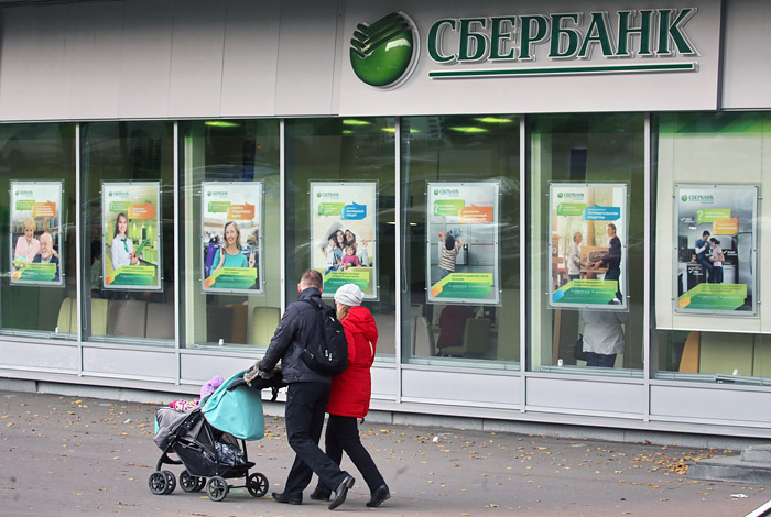 Суд закрыл производство поспору «Транснефти» со сберегательным банком
