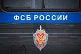 В ФСБ опровергли утверждения жены Аршавина о ее работе в спецслужбе