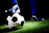 Сборная России по футболу сыграет с Турцией 5 июня