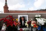 Площадь перед посольством РФ в Вашингтоне получит имя Бориса Немцова