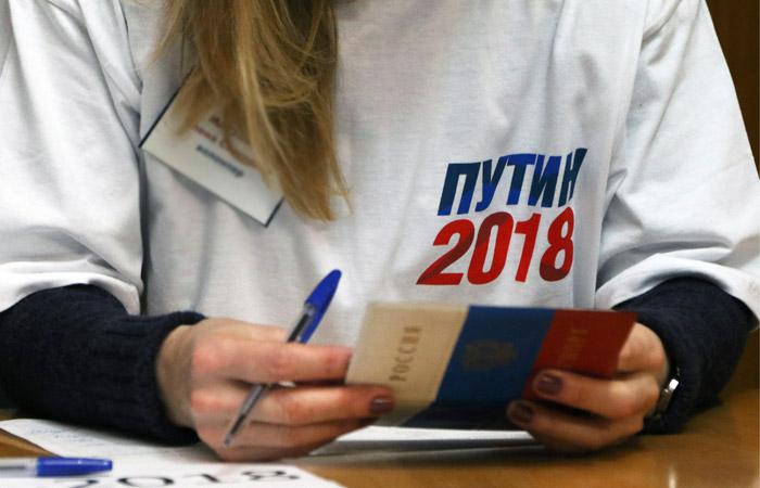 Выбраны сопредседатели избирательного штаба Путина