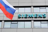 """Суд отказал СП Siemens в иске к ТПЭ о """"крымских турбинах"""""""