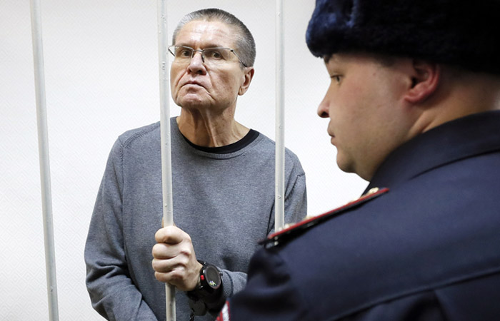 """Улюкаева поместили в трехместную камеру СИЗО """"Кремлевский централ"""""""