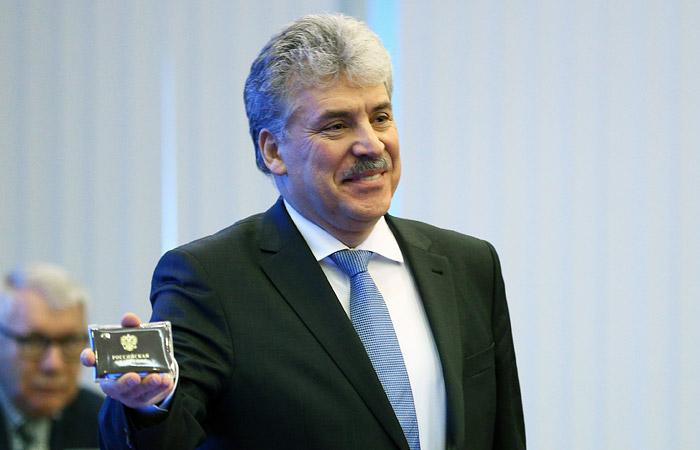 ЦИК зарегистрировала Павла Грудинина кандидатом в президенты РФ