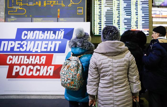 В штабе Путина собрали необходимое число подписей в поддержку кандидата