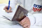 ЦИК проверит возможные нарушения при сборе подписей в поддержку Путина в Кургане