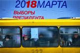 """""""Левада-Центр"""" не будет публиковать результаты опросов о выборах президента"""