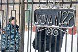 Учительница пермской школы при нападении получила 17 ударов ножом